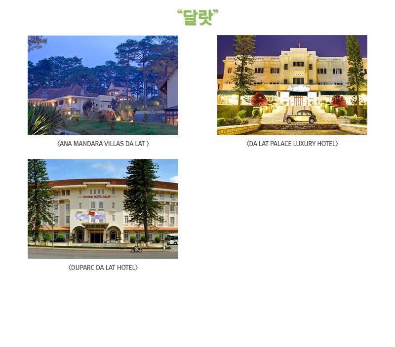 hotel_nhatrang.jpg