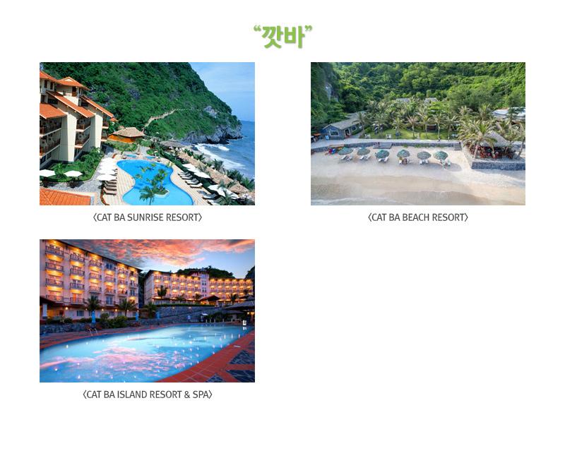 hotel_halong.jpg
