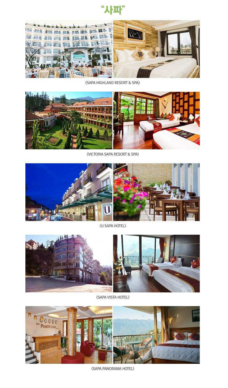 hotel_sapa.jpg